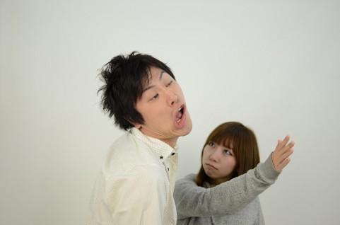 Danny - Uwaki Keitai